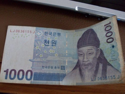 Picture of 1,000 Korean Won bill