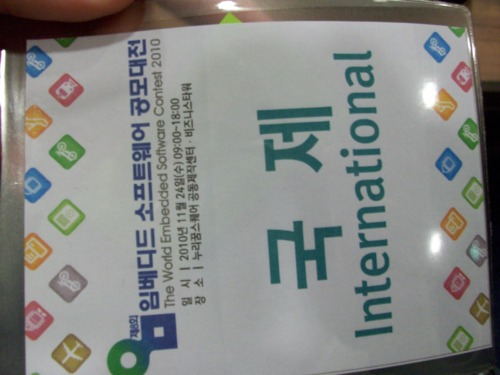 Picture of badge for competition