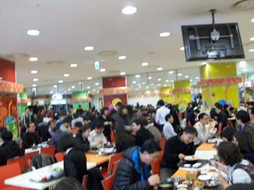 Picture of the crowded food court