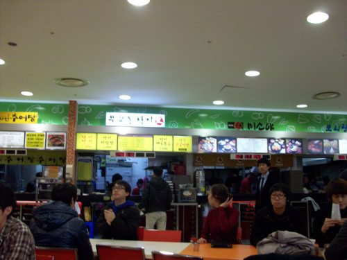Picture of restaurants in the food court