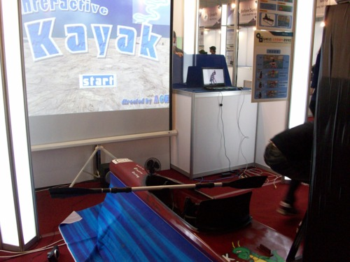 Picture of interactive kayak project