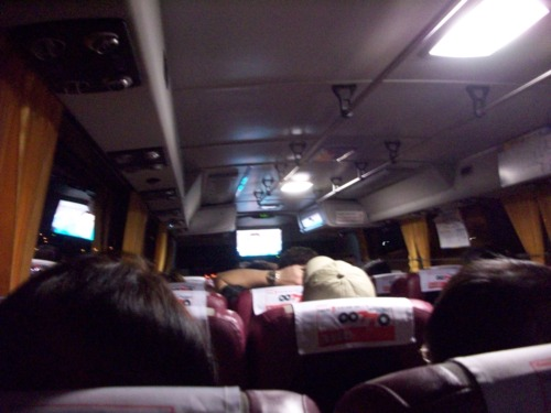 Picture of bus going to hotel in Korea