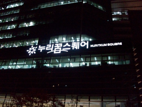 Picture of competition venue exterior at night